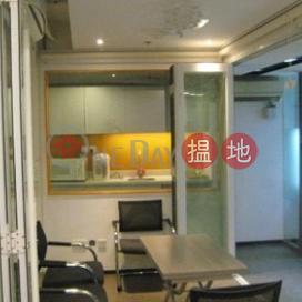 TEL: 98755238 Wan Chai DistrictMorrison Commercial Building(Morrison Commercial Building)Rental Listings (KEVIN-9551380023)_3