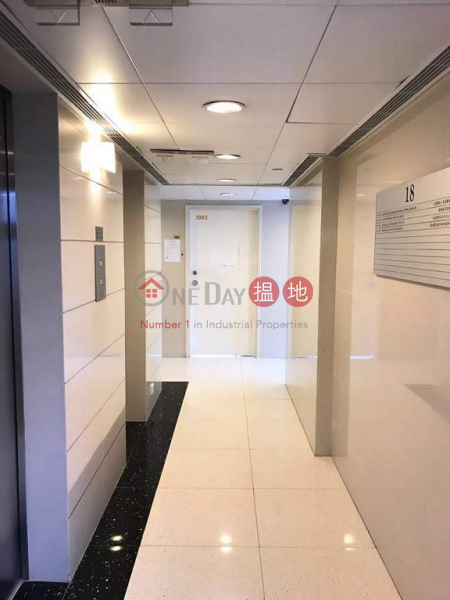 Tung Wai Commercial Building | 107 | Office / Commercial Property, Rental Listings, HK$ 23,000/ month