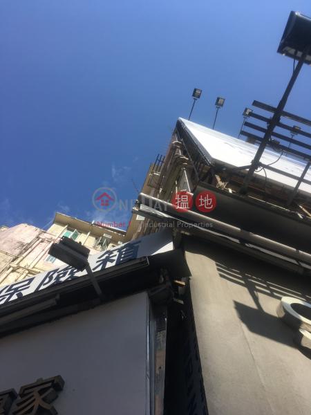 青山公路元朗段75號 (75 Castle Peak Road Yuen Long) 元朗|搵地(OneDay)(3)