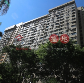 Oi Wo House (Block 2) Tai Wo Estate|太和邨 愛和樓 (2座)