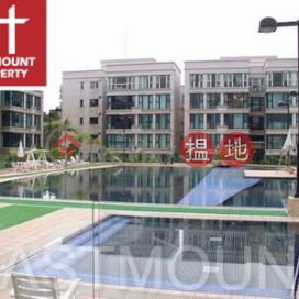 Clearwater Bay Apartment | Property For Sale in Hillview Court, Ka Shue Road 嘉樹路曉嵐閣- Convenient big complex | Property ID:1192|Hillview Court(Hillview Court)Sales Listings (EASTM-SCWH590)_0