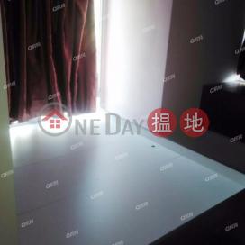 品味裝修,乾淨企理,景觀開揚《好順景大廈買賣盤》|好順景大廈(Ho Shun King Building)出售樓盤 (XGXJ571000256)_0
