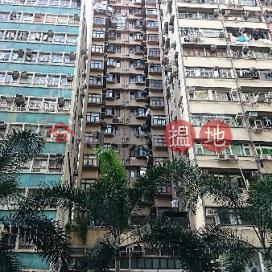 交通方便,即買即住,有匙即睇,核心地段《康富大廈買賣盤》 康富大廈(Hong Fu Building)出售樓盤 (XGGD712800033)_0