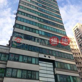 Capricorn Centre|嘉康中心