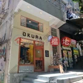 善慶街|中區善慶街1-3號(1-3 Shin Hing Street)出租樓盤 (01B0079986)_0