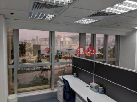 Rare, No commission|Yau Tsim MongChatham Road South 1 (Chatham Road South 1 )Rental Listings (59947-3359385908)_0
