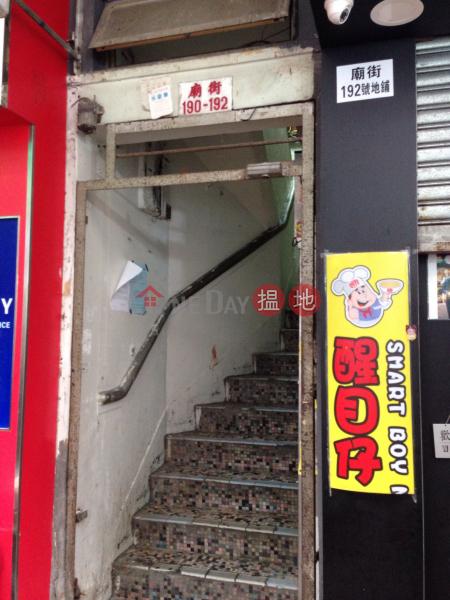 廟街192-194號 (192-194 Temple Street) 佐敦|搵地(OneDay)(4)