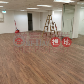 Galaxy Factory Building|Wong Tai Sin DistrictGalaxy Factory Building(Galaxy Factory Building)Rental Listings (65175)_0