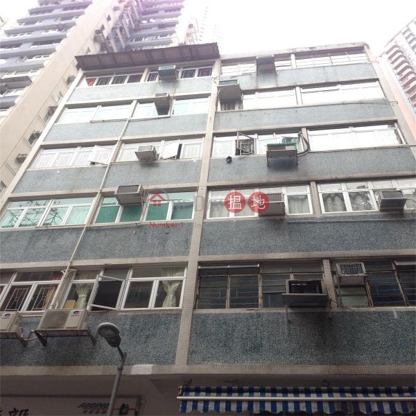 50-50A Sun Chun Street (50-50A Sun Chun Street) Causeway Bay|搵地(OneDay)(4)