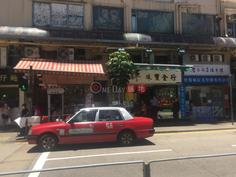 金源洋樓B座 (Block B Goldmine Building) 柴灣 搵地(OneDay)(1)