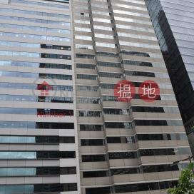 中旅集團大廈,中環, 香港島
