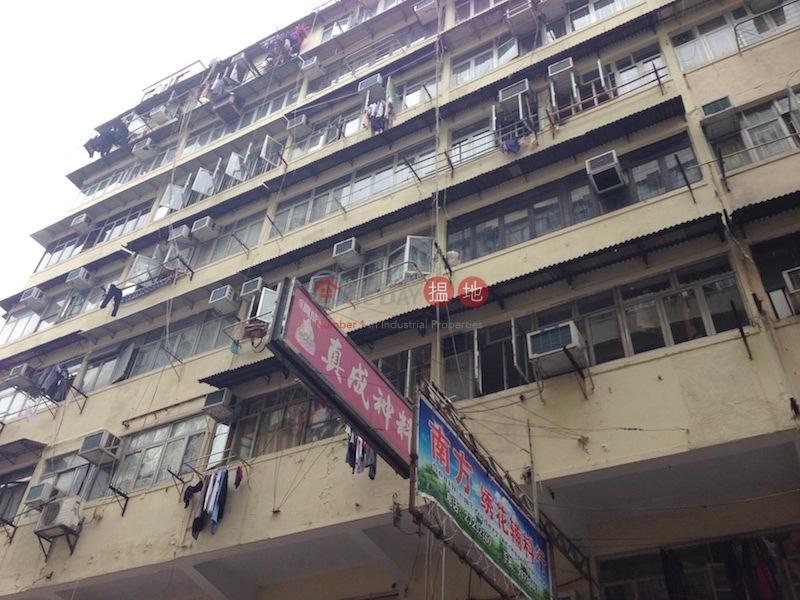 基隆街243-245號 (243-245 Ki Lung Street) 深水埗|搵地(OneDay)(1)
