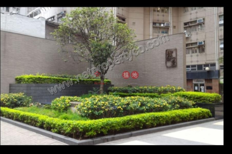 香港搵樓|租樓|二手盤|買樓| 搵地 | 住宅-出租樓盤維壹