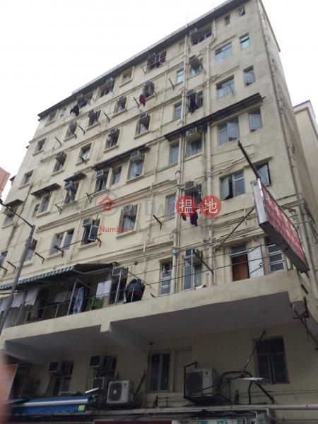 南昌街75號 (75 Nam Cheong Street) 深水埗|搵地(OneDay)(1)