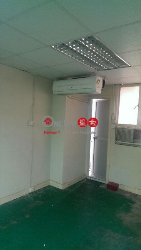 Wah Lok Industrial Centre Sha TinWah Lok Industrial Centre(Wah Lok Industrial Centre)Rental Listings (charl-01775)_0