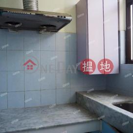 ~ 地段優越方便,實屬難求 ~《宜春街26號買賣盤》|宜春街26號(26 Yi Chun Street)出售樓盤 (QFANG-S94217)_0