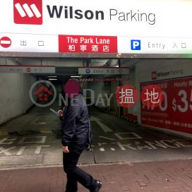 The Park Lane Hong Kong,Causeway Bay, Hong Kong Island