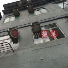 獅子石道62號,九龍城, 九龍