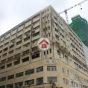 瑞英工業大廈 (Sui Ying Industrial Building) 九龍城落山道41號|- 搵地(OneDay)(1)