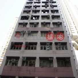 Sun Shing Building,Shek Tong Tsui, Hong Kong Island