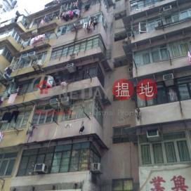 28-38 Li Tak Street,Tai Kok Tsui, Kowloon
