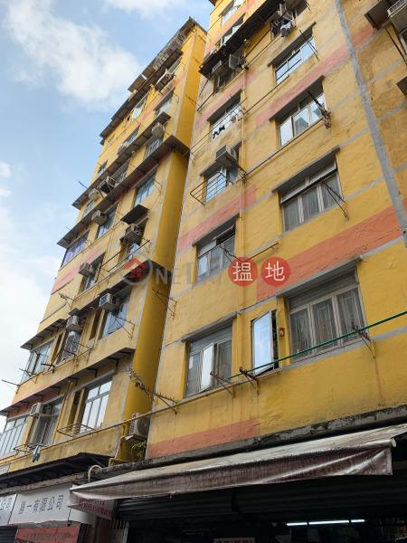 26 Ying Yeung Street (26 Ying Yeung Street) To Kwa Wan|搵地(OneDay)(1)