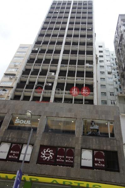 太興商業大廈 (Tern Commercial Building) 尖沙咀|搵地(OneDay)(3)