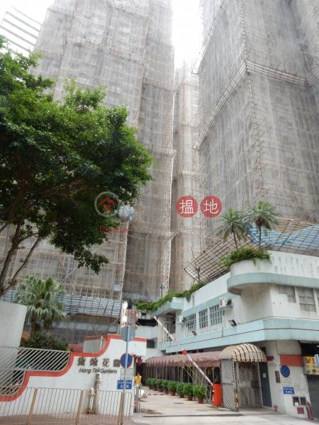 康德花園 (Hong Tak Gardens) 屯門|搵地(OneDay)(2)