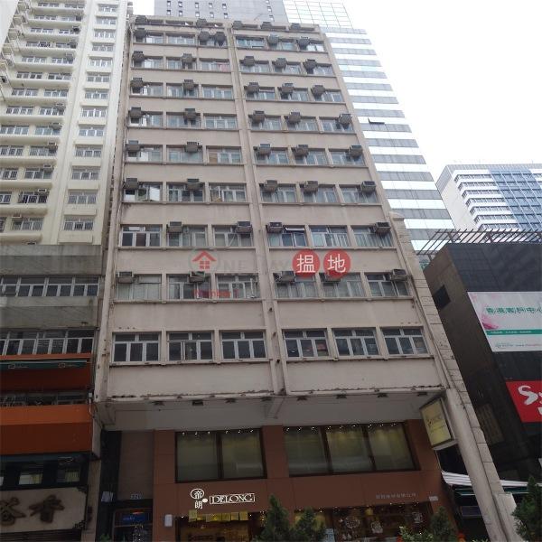Man Shing Mansion (Man Shing Mansion) Wan Chai|搵地(OneDay)(4)