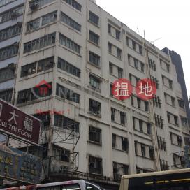 Wong House|黃氏大廈