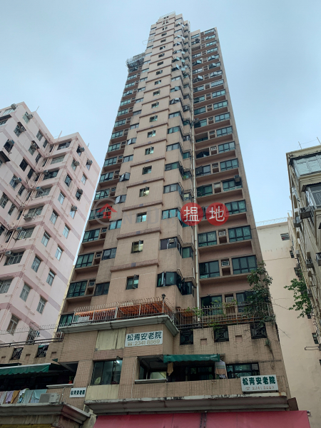 Riches Court (Riches Court) To Kwa Wan|搵地(OneDay)(1)