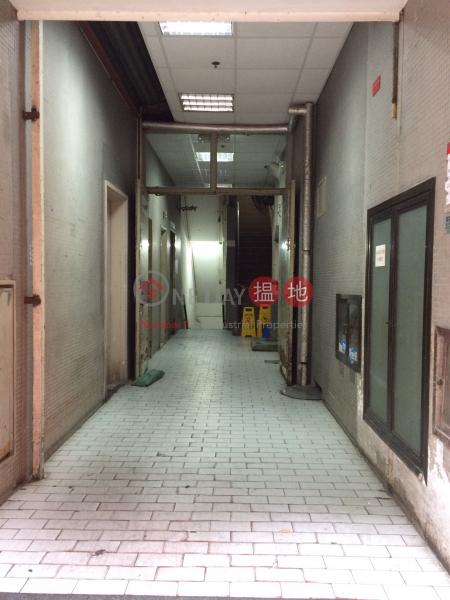Yue Hwa International Building (Yue Hwa International Building) Tsim Sha Tsui|搵地(OneDay)(2)