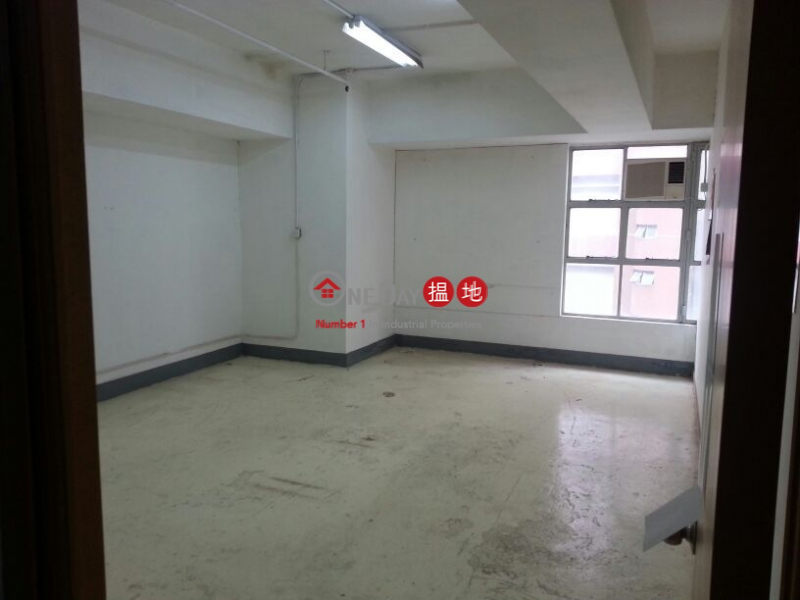 Property Search Hong Kong | OneDay | Industrial Rental Listings | Yan Hing Centre