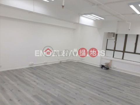 Studio Flat for Rent in Central|Central DistrictCar Po Commercial Building(Car Po Commercial Building)Rental Listings (EVHK84807)_0
