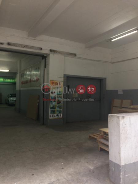 483D-483E Castle Peak Road (483D-483E Castle Peak Road) Cheung Sha Wan|搵地(OneDay)(3)