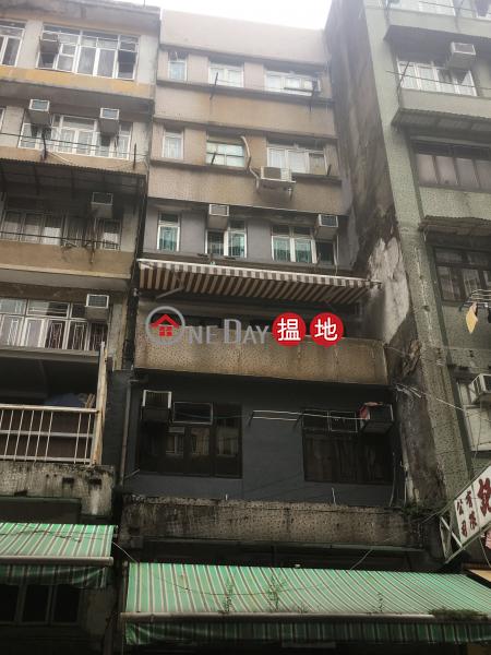 Yik Fung House (Yik Fung House) Kowloon City 搵地(OneDay)(1)