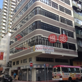 炮台街29號,佐敦, 九龍