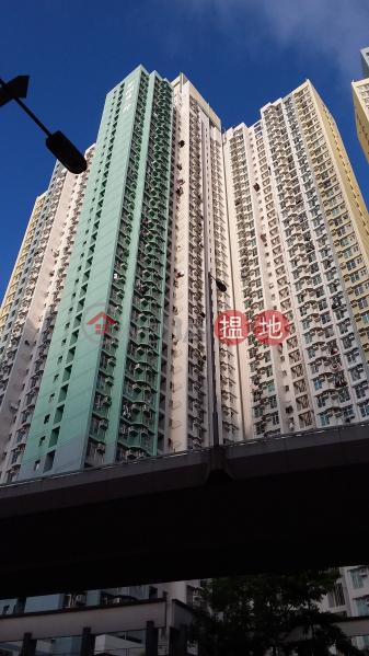 Sheung Fu House, Upper Ngau Tau Kok Estate (Sheung Fu House, Upper Ngau Tau Kok Estate) Ngau Tau Kok|搵地(OneDay)(2)