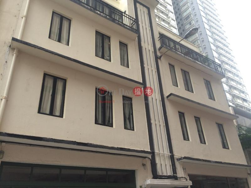 必列者士街29號 (29 Bridges Street) 蘇豪區|搵地(OneDay)(2)