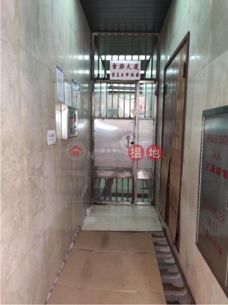 Flat for Rent in Kam Shing Building, Wan Chai   Kam Shing Building 金勝大廈 Rental Listings