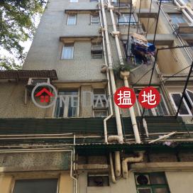 Tai Shan House|太山樓