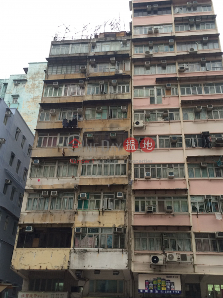 263 Lai Chi Kok Road (263 Lai Chi Kok Road) Sham Shui Po|搵地(OneDay)(1)