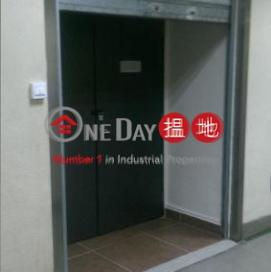 Kwai Wu Ind Bld|Kwai Tsing DistrictKwai Wu Industrial Building(Kwai Wu Industrial Building)Sales Listings (tbkit-02908)_0