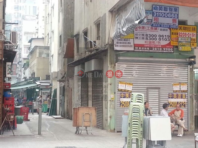 浣紗街|灣仔區松棉樓(16-18 Wun Sha Street)出租樓盤 (01B0079017)