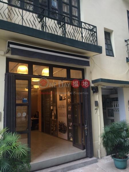 永利街7號 (No 7 Wing Lee Street) 蘇豪區|搵地(OneDay)(3)