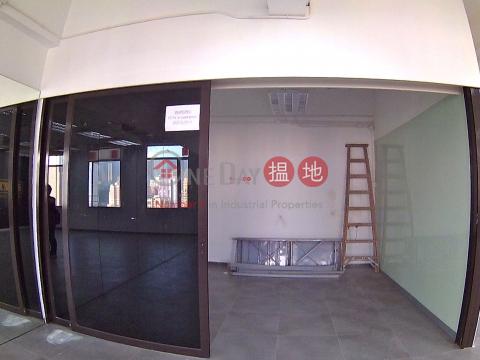 Wah Fung Industrial Centre|Kwai Tsing DistrictWah Fung Industrial Centre(Wah Fung Industrial Centre)Rental Listings (tinny-05289)_0