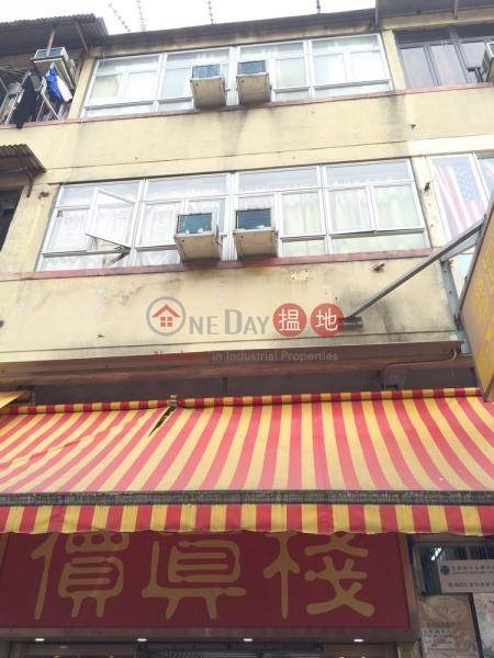 新功街13號 (San Kung Street 13) 上水 搵地(OneDay)(3)
