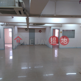 CHEAPER RENT FLAT IN KOWLOON BAY|Kwun Tong DistrictPo Lung Centre(Po Lung Centre)Rental Listings (WIDEL-1651504292)_0