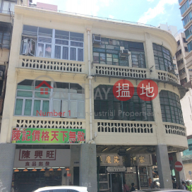 301 Castle Peak Road,Cheung Sha Wan, Kowloon