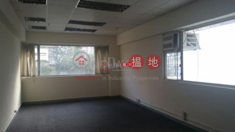 喜利佳工業大廈|沙田喜利佳工業大廈(Haribest Industrial Building)出租樓盤 (charl-02560)_0